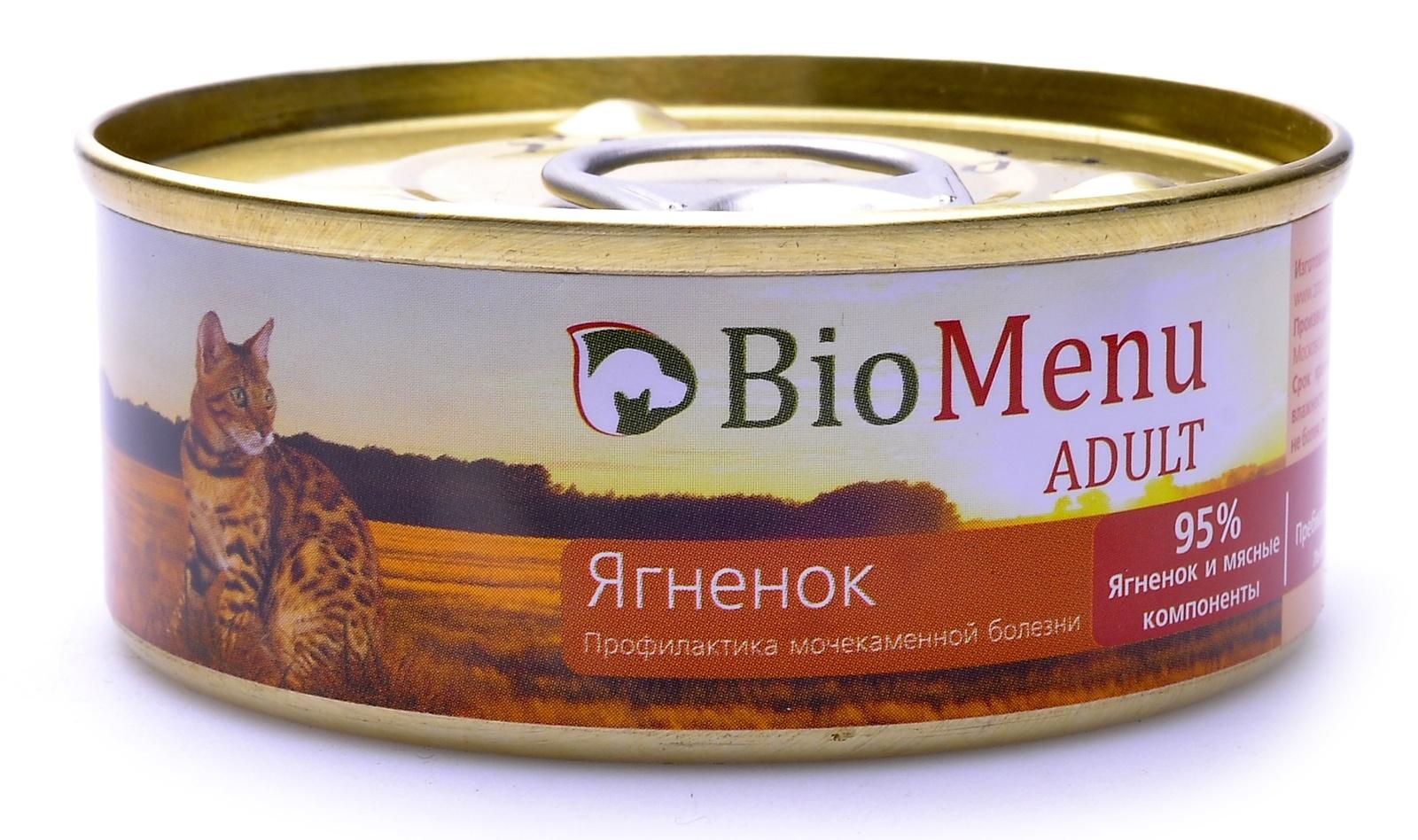 BioMenu Паштет для кошек с ягненком (100 г)