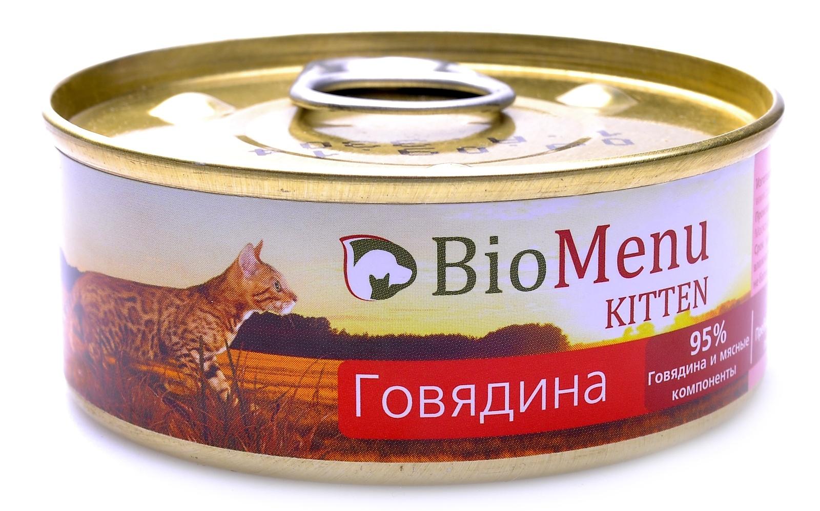 BioMenu Паштет для котят с говядиной (100 г)