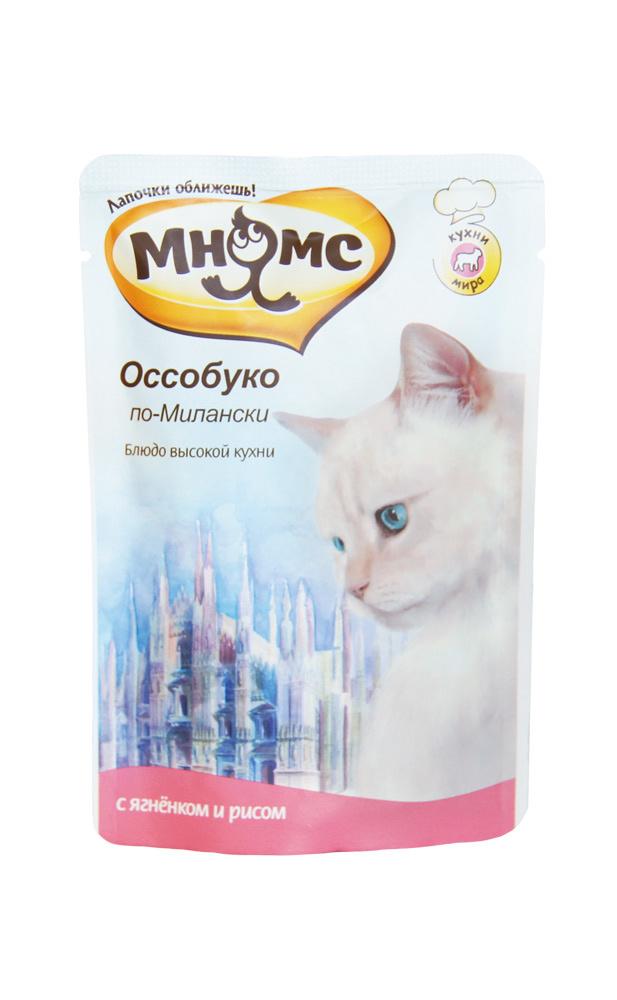 Мнямс Паучи для кошек: ягненок с рисом Оссобуко по-милански (85 г) мнямс оссобуко по милански для взрослых кошек с ягненком и рисом 85 гр