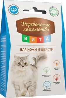 вита витаминизированное лакомство для кожи и шерсти кошек, 120 таб.