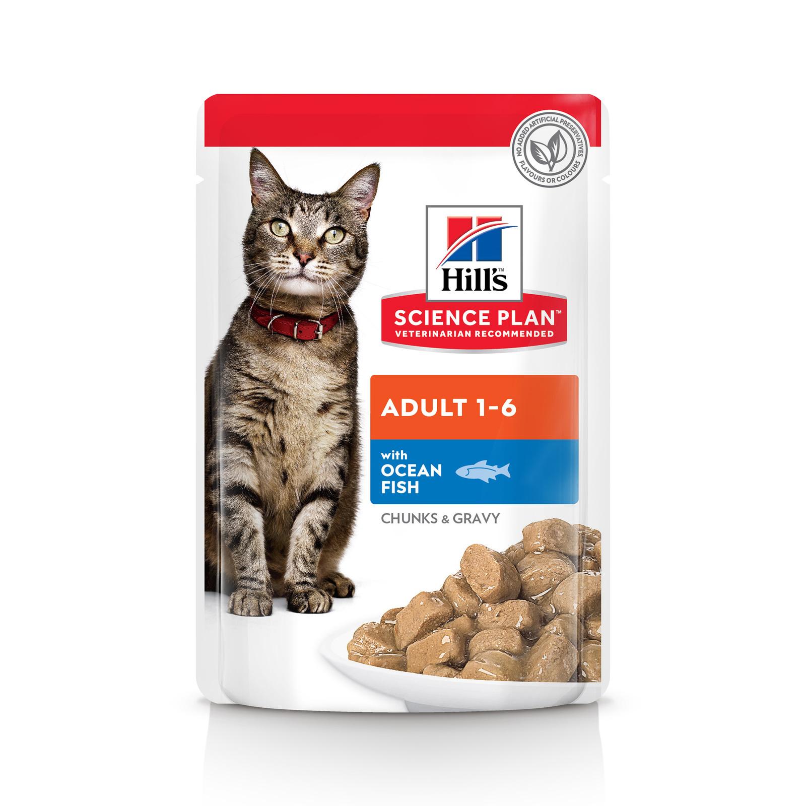 Science Plan для взрослых кошек для поддержания
