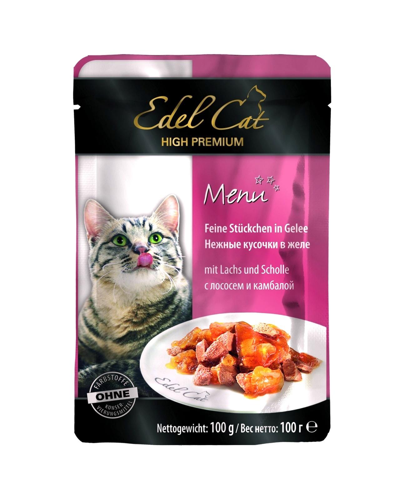 Edel Cat Паучи Кусочки в желе с лососем и камбалой (100 г)