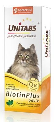 витамины biotinplus с q10 паста для кошек, 120мл