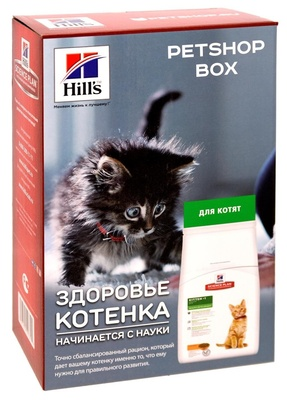 Корм Hill's Science Plan petshopbox Hill's для котят