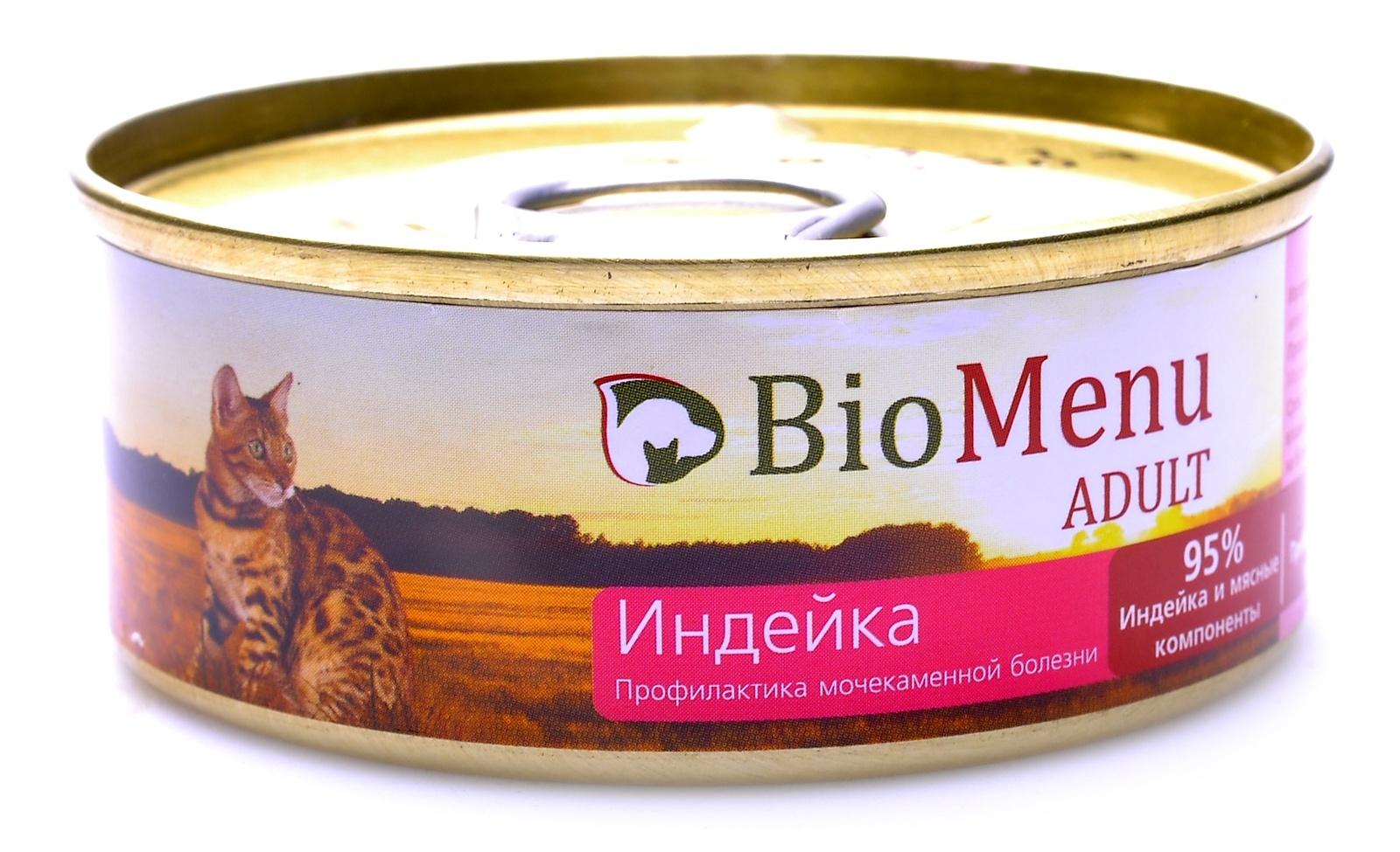 BioMenu Паштет для кошек с индейкой (100 г)
