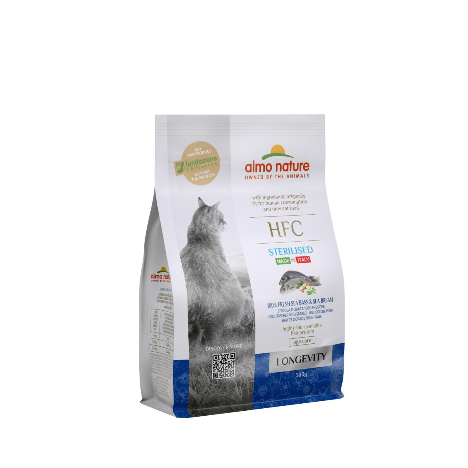 Almo Nature Для взрослых и пожилых стерилизованных кошек, со свежей морской рыбой: окунь и лещ (50% рыбы) (1,2 кг)