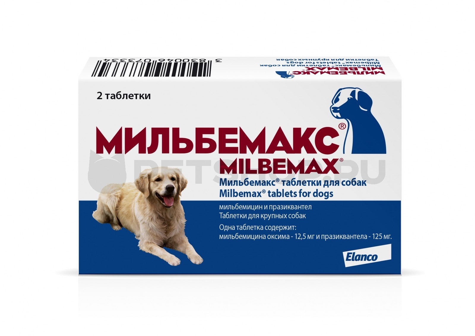 от глистов для собак мильбемакс