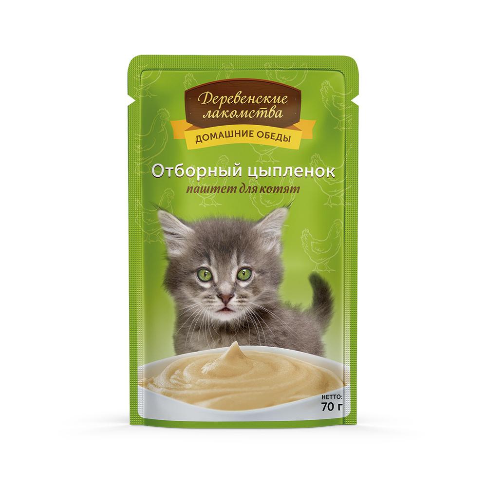Деревенские лакомства Отборный цыпленок, паштет для котят (70 г)
