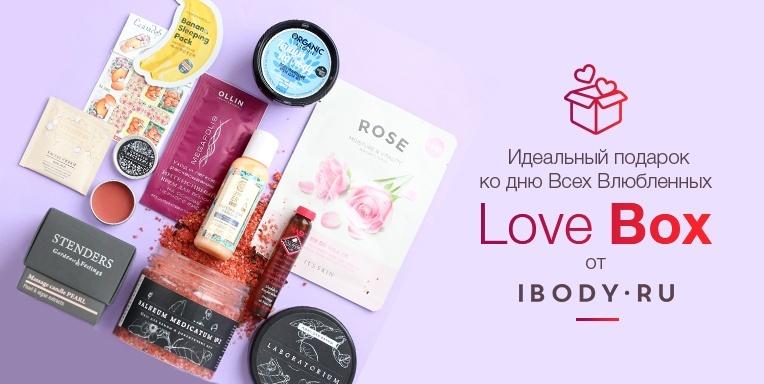 Ibodybox №20 Love Box