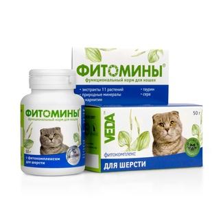фитомины для шерсти кошек, 100 таб.