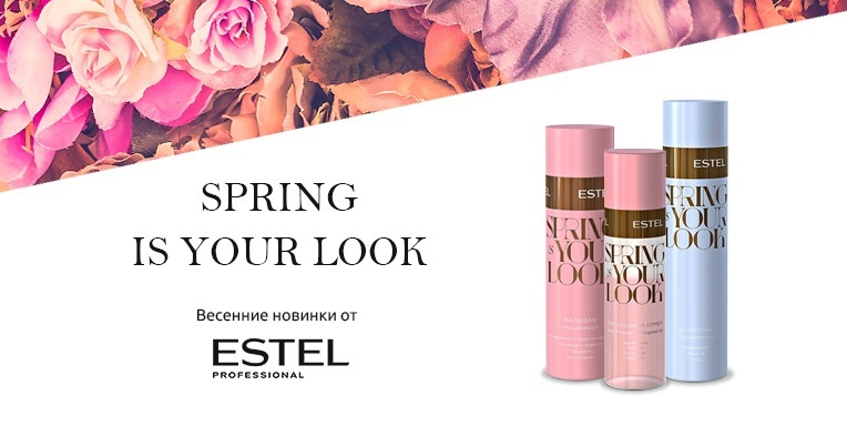 SPRING IS YOUR LOOK от Estel