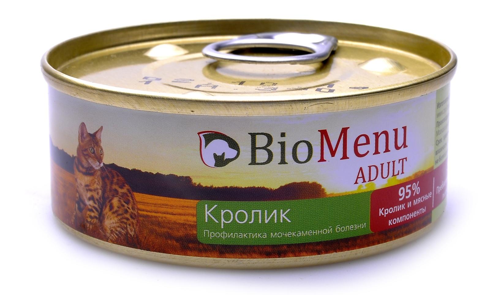 BioMenu Паштет для кошек с кроликом (100 г)
