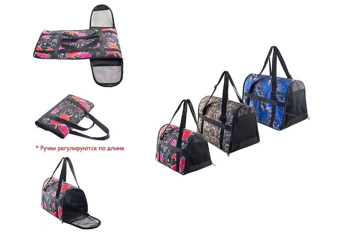 Yami-Yami Yami-Yami сумка-переноска с регулируемыми ручками Классика, 47x29x31 см, нейлон, разноцветная (730 г) yami yami 1шт игрушка мячик пластмассовый для кошек 3 5см 2400 0 007 кг 2 шт